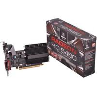 Xfx Ati HD5450 1GB 64Bit DDR3 (DirectX11) PCI-E 2.0 Ekran Kartı (EX-HD-545X-ZCH2)