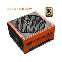 Cougar CMX-700 700W 80+ Bronze Power Supply