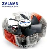 Zalman CNPS7000ALCU Cpu Bakır+Alüminyum Soğutucu 92mm