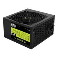 Frisby FOEM 500W Power Supply (FPS-G50F12B)