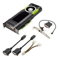 PNY Nvidia Quadro M5000 DP+DVI 8GB 256Bit GDDR5 (DX12) PCI-E 3.0 Ekran Kartı (VCQM5000-PB)