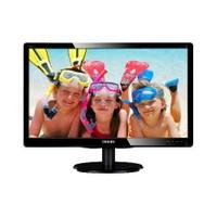 "Philips 226V4LAB/01 21.5"" 5ms (Analog+DVI) Full HD LED Monitör"