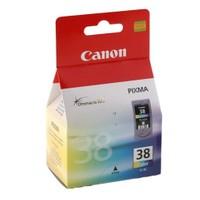 Canon Pıxma İp2500 Orijinal Standart Kapasite Renkli Yazıcı Mürekkep Kartuş