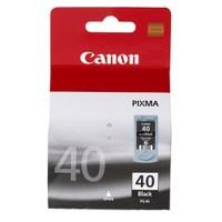 Canon Pıxma İp2500 Orijinal Yüksek Kapasite Siyah Yazıcı Mürekkep Kartuş