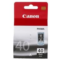 Canon Pıxma Mp190 Orijinal Yüksek Kapasite Siyah Yazıcı Mürekkep Kartuş