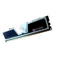 Hi-Level 2GB 800MHz DDR2 Soğutuculu Ram (HLV-PC6400/2G)