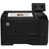 HP LaserJet Pro 200 M251nw Renkli Wifi Laser Yazıcı CF147A