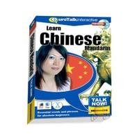 Learn Chinese Mandarın Talk Now Beginners