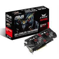 Asus AMD Radeon R9 380 STRIX GAMING 2GB 256Bit GDDR5 (DX12) PCI-E 3.0 Ekran Kartı (STRIX-R9380-DC2OC-2GD5-GAMING)