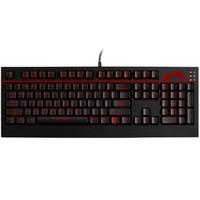 MSI GK-701 Oyuncu Keyboard US