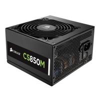 Corsair Builder Csm 850W Modüler 80+ Gold 12Cm Fanlı Psu