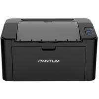 Pantum P2500 Wi-Fi Mono Laser Yazıcı