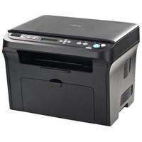 Pantum M6005 Fotokopi +Tarayıcı + Mono Laser Yazıcı