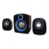 Saywin Sy-120 2+1 Speaker