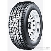 Bridgestone 225/70R16 102T H/T687 Yaz Lastiği