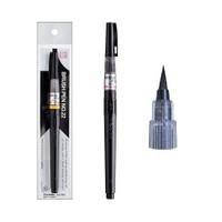 Zig Brush Pen Doldurulabilir Hazneli Fırça No:22