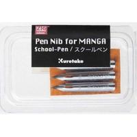 Zig School Pen Çizim Ve Yazı Ucu 3'Lü