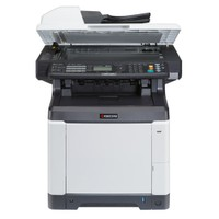 Kyocera Ecosys M6526cdn Renkli Çok Fonksiyonlu Fotokopi Makinesi