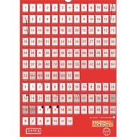 Tanex TW-2107 192,5x39 mm Laser Etiket 100 Ad.