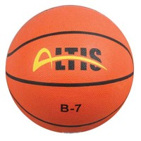 Altis B-7 Basketbol Topu No:7