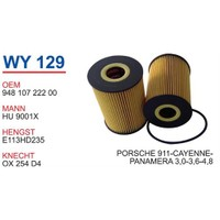 Wunder Porsche Panamera 3.0-3.6-4.8 Yağ Filtresi Oem No:948.107.222.00