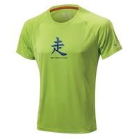 Mizuno J2ga5011-37 Drylite Run Tee T-Shirt