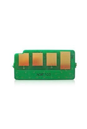Pluscopy Hp Ce411 (305- Hp Laserjet Enterprise) Mavi Uyumlu Chıp 2.6K