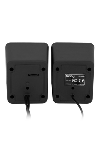 Frisby FS-334U USB Hoparlör Sistemi - Stereo