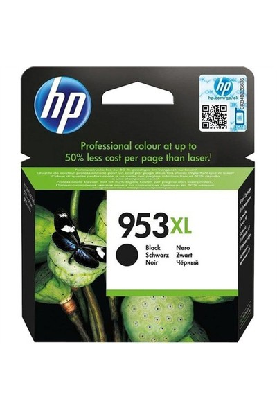 HP 953XL Siyah Mürekkep Kartuş L0S70AE