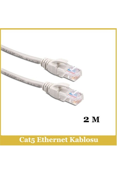 Ti-Mesh Cat5e Network Cable Od:5.2 7/0.16 Cu*8C - 2M