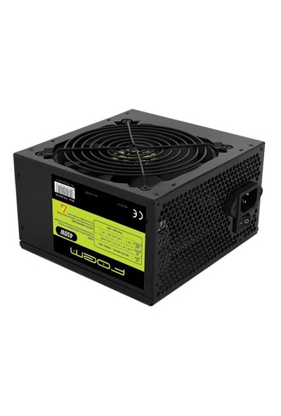 Frisby FOEM 450W Power Supply (FPS-G45F12B)