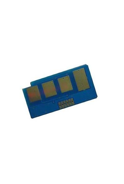 Bk Samsung Mlt R116l Drum Chip (9000 Sayfa) - Sl M2626/ M2676/ M2675/ M2826/ M2628/ M2876/ M2875