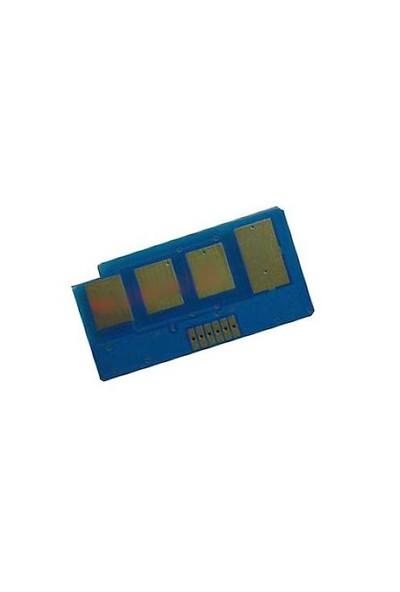 Bk Samsung R204 Uyumlu Drum Chip (30.000 Sayfa) - Sl-M3325/ M3825/ M4025/ M4075 Uyumlu