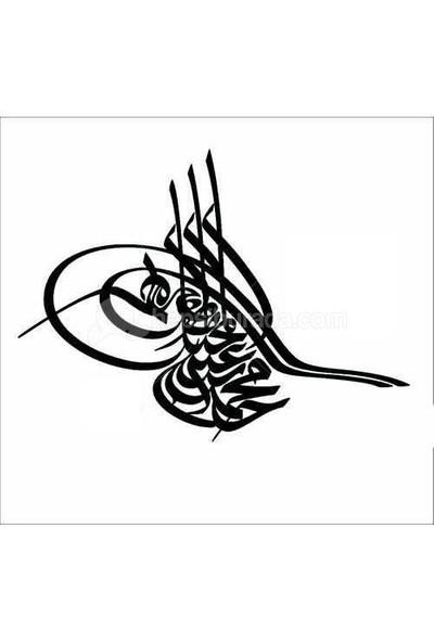 ModaCar 38 Cm Siyah Osmanlı Tuğrası Sticker 422532