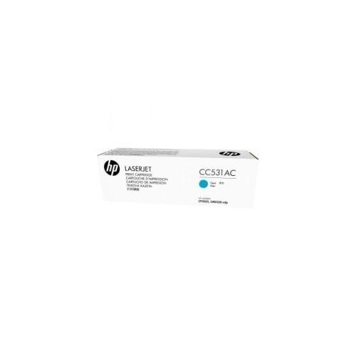 Hp Cc531ac (Cc531a) Taahhutlu Laserjet Camgobegı Toner Kartusu