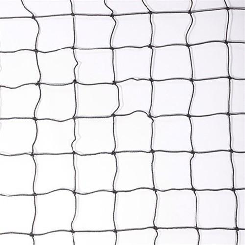 B Sport Hentbol Kale Ağı İpek Perdeli