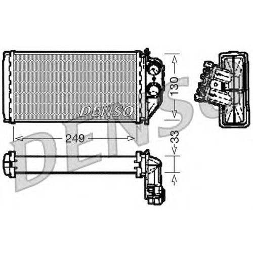 Denso Drr21002 Kalorıfer Radyatoru (Peugeot: 307 1.4 1.6 2.0Hdı) -