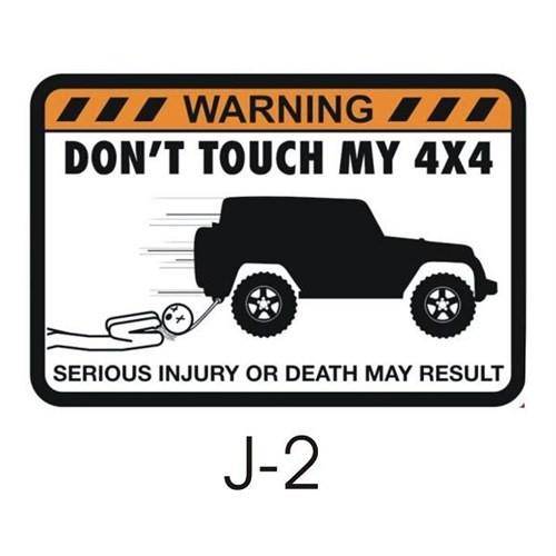 Sticker Masters Jeep Sticker 13