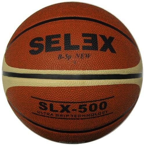 Selex Slx500 Kauçuk 5 No Basketbol Topu