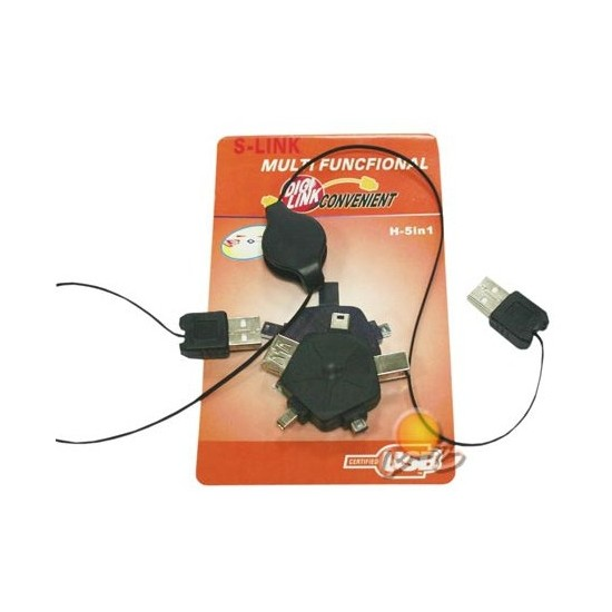 S-link SL-48 USB Set USBbm + USBbam+ 4P + 1394 + 5P