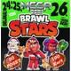 Brawl Stars Oyun Kartı 24. 25. 26. Seri - 50 Poşet 100 Kart
