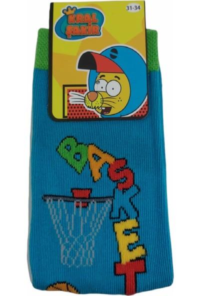 Çimpa Kral Şakir Lisanslı Pamuk Çocuk Soket Çorabı