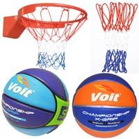 B Sport Basketbol Çemberi Voit Basketbol Topu File