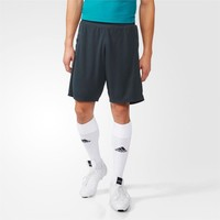 Adidas Ac6168 Ufb Sho Erkek Futbol Şort