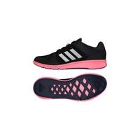 Adidas Nıraya Bayan Spor Ayakkabı B33397