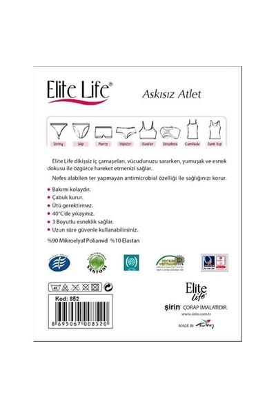 Elite Life Dikişsiz Askısız Kadın Atlet | 852