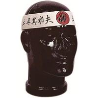 Do-Smai Wu Shu Alın Ter Bandı KO-387