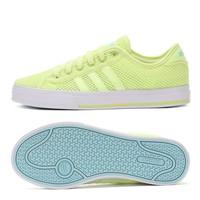 Adidas Aq1467 Daıly Bınd W Bayan Günlük Spor Ayakkabı