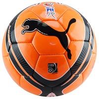 Puma 082461-02 King Fifa Onaylı Ptt 1 Lig Futbol Maç Topu