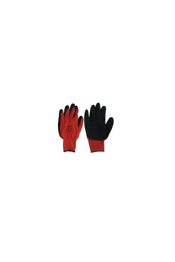 Nitrile Gloves (1 Pair)